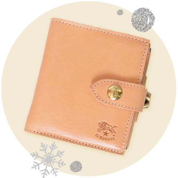 クリスマスギフト 財布・カードケースで選ぶ