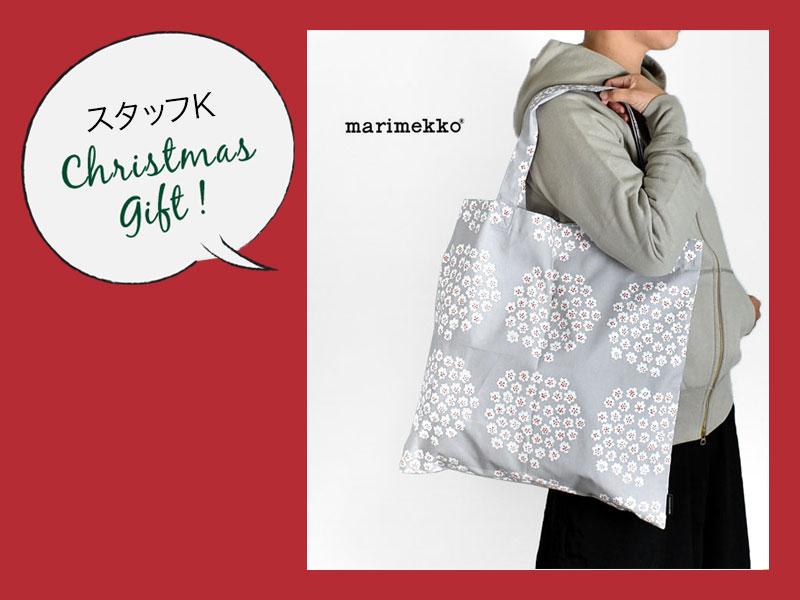 クリスマスギフト お気に入りのマイバッグがまだ見つからない母へトートバッグ