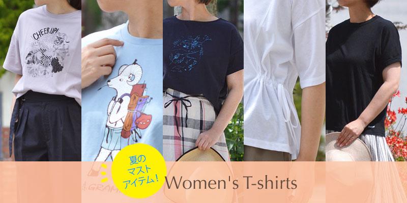 夏のマストアイテム!レディース半袖Tシャツ特集