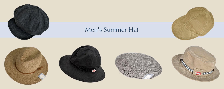 夏のコーディネートにプラス!メンズ帽子特集
