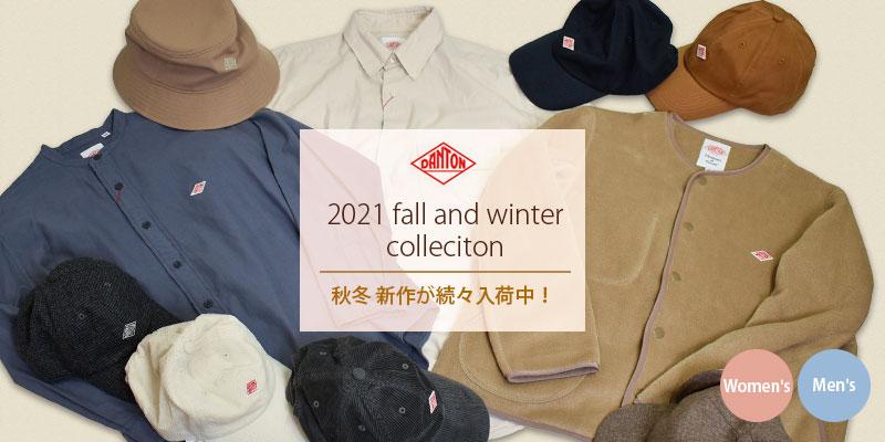 DANTON(ダントン)2021秋冬新作が続々入荷中!