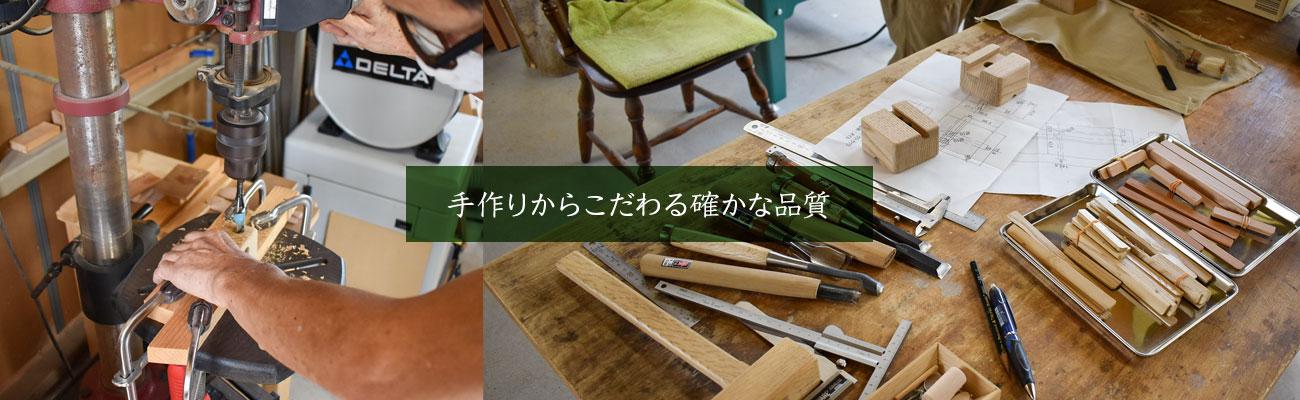 GRACE OF WOOD(グレースオブウッド)オリジナル木製スマホスタンド 削り出しから最終行程まで秀でた職人だからこそできる技