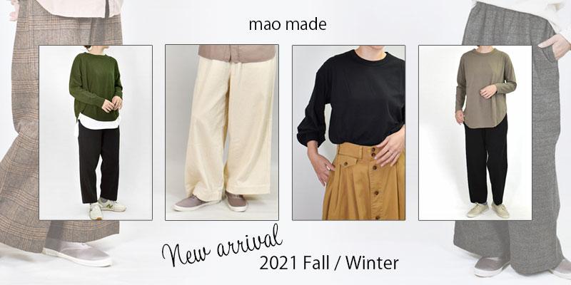 着心地にこだわったmao made(マオメイド)2021 Fall / Winter New items