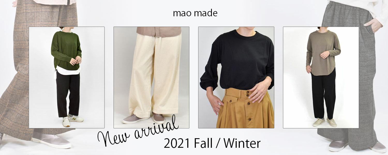 着心地にこだわったmao made(マオメイド) 2021 Fall / Winter  New items