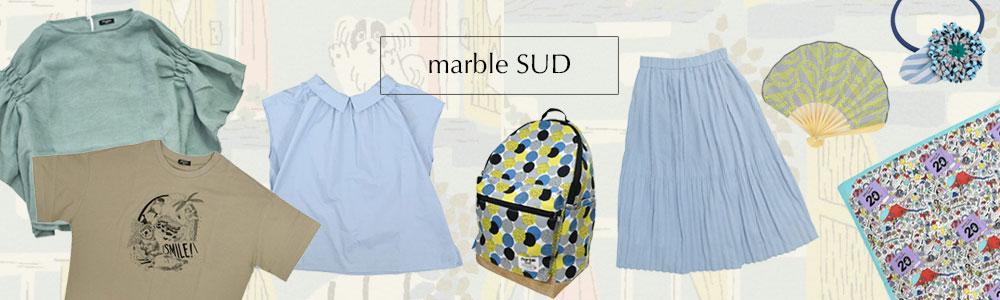 マーブルシュッド(marble SUD)全てのアイテムリンク