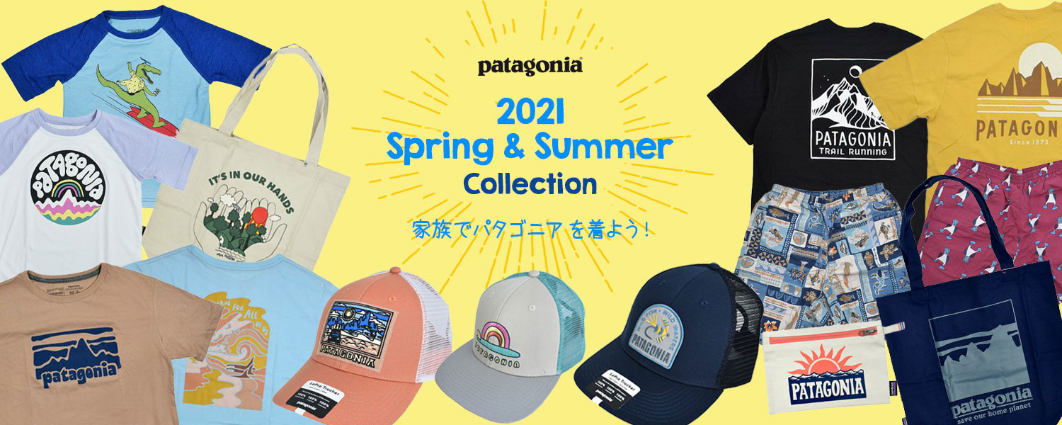 patagonia(パタゴニア) 2021 Spring & Summer Collection