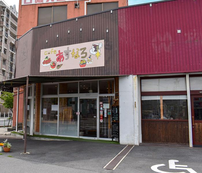 TOP JIMMY オリジナルウッドチャーム 岡崎市の就労継続支援B型事業所 Cafeあすなろ