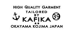 カフィカ(KAFIKA)ロゴ