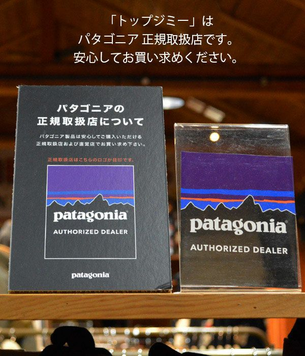 パタゴニア (PATAGONIA) メンズ クラシック レトロXジャケット フリースジャケット 23056