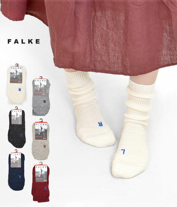ファルケ(FALKE) WALKIE SOCKS ウォーキーウールソックス 16480