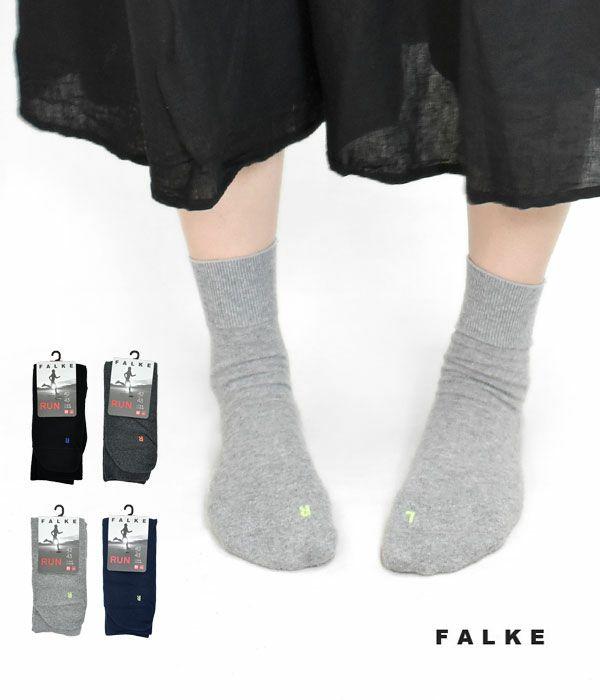 ファルケ(FALKE)RUN SOCKS ラン コットンソックス 16605