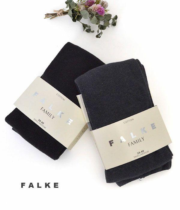 ファルケ(FALKE) ファミリーコットンタイツ 48665