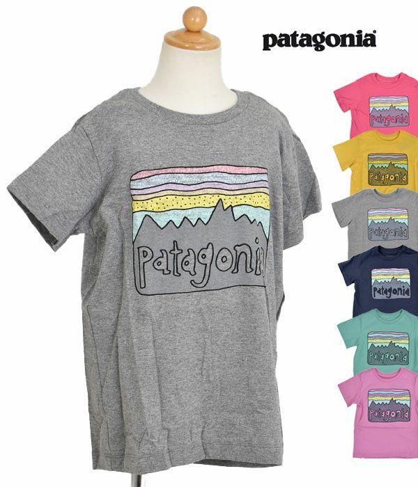 パタゴニア (PATAGONIA)ベビーフィッツロイ スカイズ オーガニックTシャツ キッズ 子ども 半袖プリントTシャツ 60419