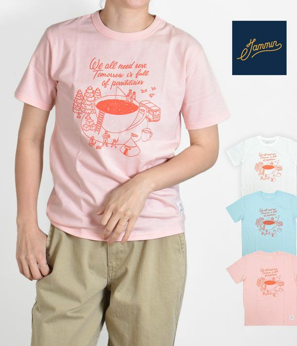 ジャミン(jammin)ALL NEED 半袖プリントTシャツ