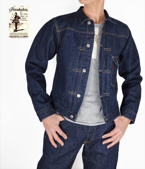 フリーホイーラーズ (FREEWHEELERS) Lot 506XX 1st デニムジャケット ジージャン ファーストモデル 2021001