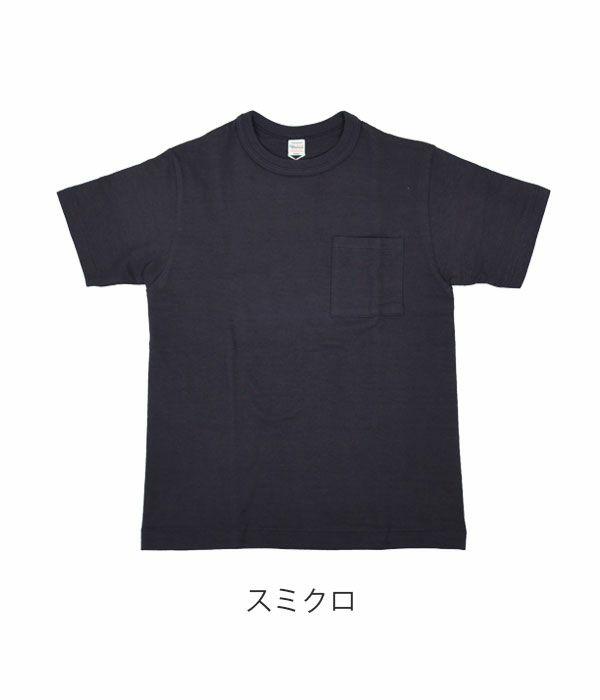 ウエアハウス(WAREHOUSE)ポケット Tシャツ半袖無地Tシャツ4601