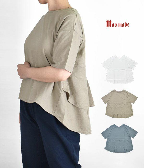マオメイド(MAOMADE)背切替フレアTシャツ ナチュラルソフトテンジク 021208