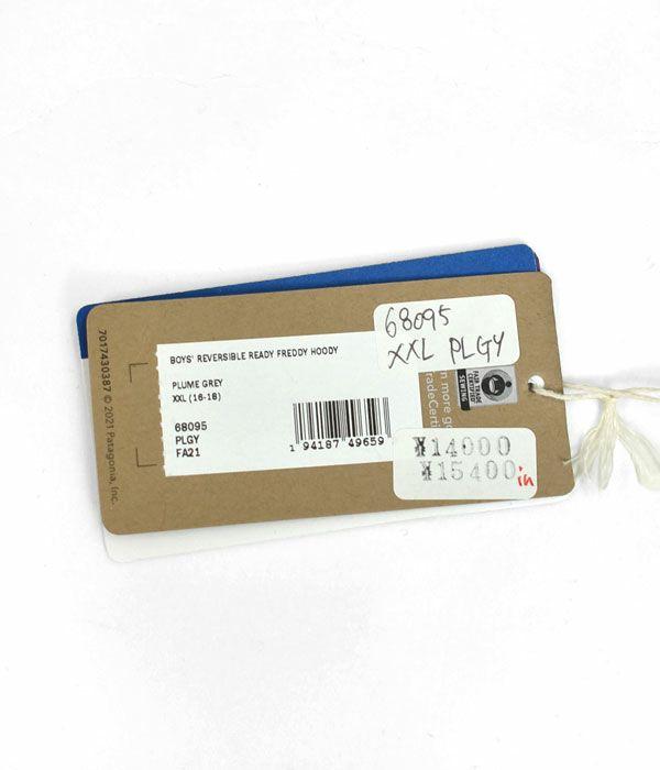 パタゴニア (PATAGONIA) ボーイズ リバーシブル レディ フレディ フーディ 68095