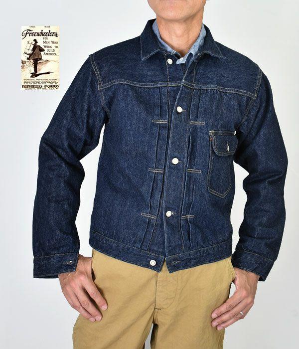 フリーホイーラーズ (FREEWHEELERS)Lot 506XX 1927 デニムジャケット ジージャン ファーストモデル 2011021