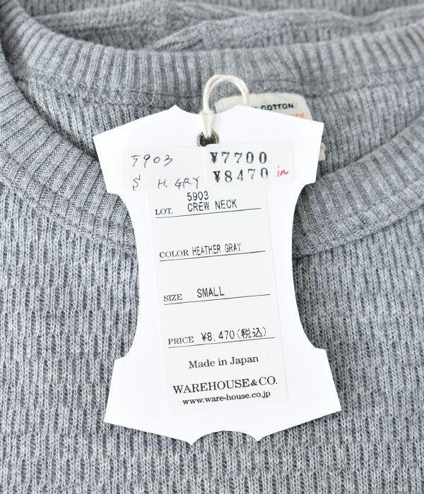 ウエアハウス(WAREHOUSE)4本針クルーネック ワッフル長袖Tシャツ長袖サーマルTシャツ5903
