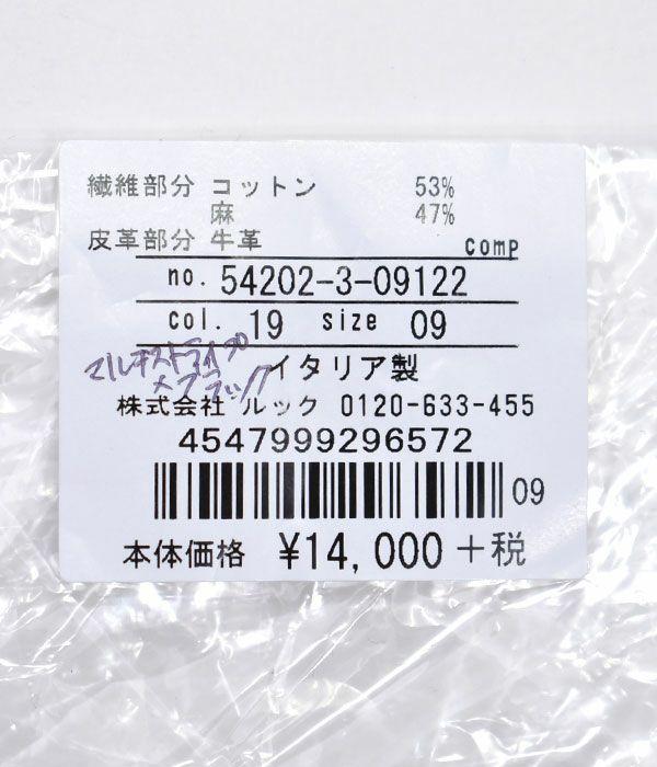 イルビゾンテ (IL BISONTE) マルチストライプ ポーチ 小物入れ 化粧ポーチ 54202-3-09122