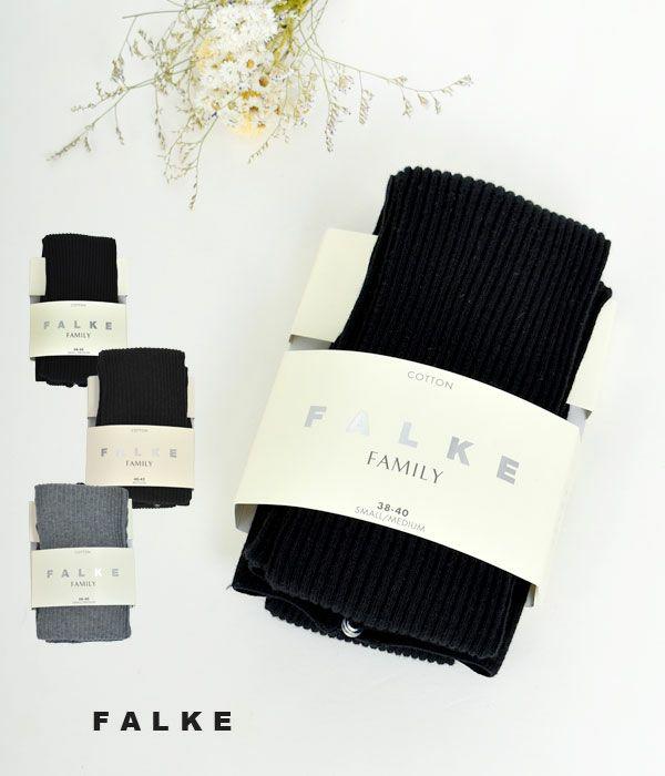 ファルケ(FALKE) ファミリーリブタイツ(JAPAN SPECIAL) 48506
