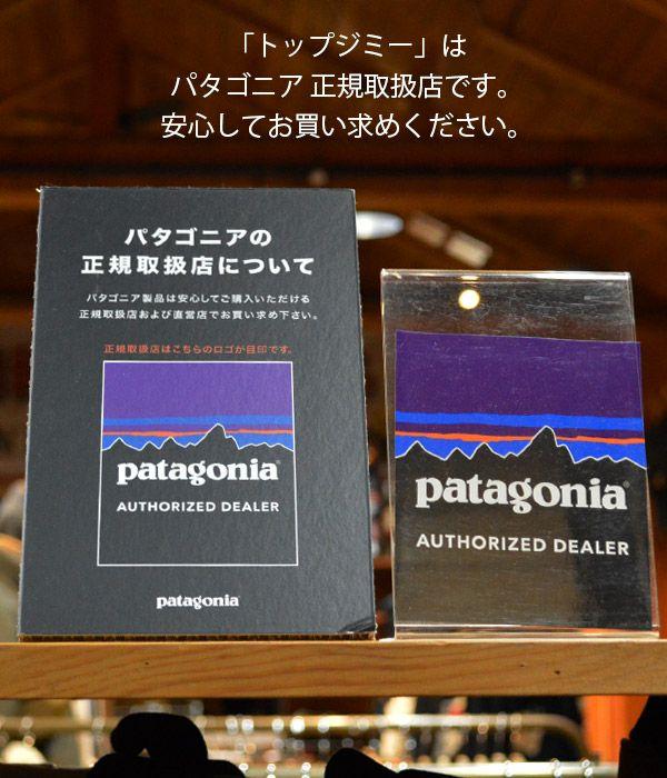 パタゴニア (PATAGONIA) Black Hole Cube - Medium ポーチ 小物入れ バッグ 49366