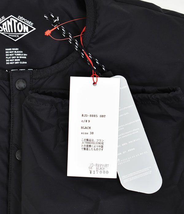 ダントン (DANTON) インサレーション ジャケット プリマロフト クルーネック カーディガン JD-8885SBT
