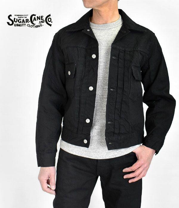 シュガーケーン (SUGARCANE) 13oz. BLACK DENIM JACKET 1953 MODEL デニムジャケット セカンドモデル SC14601