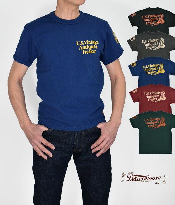 デラックスウエア(DELUXEWARE)U.S.VINTAGE 半袖プリントTシャツ DLT-2102