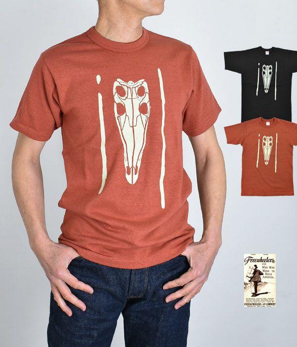 フリーホイーラーズ(FREEWHEELERS)DINOSAURUS EXPEDITION SERIES GHOST RANCH 半袖プリントTシャツ 2125003