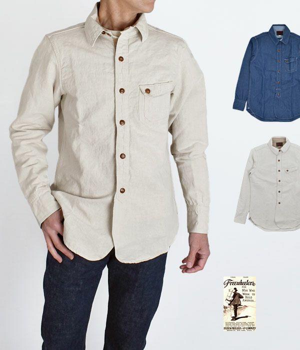 フリーホイーラーズ(FREEWHEELERS)Owen 長袖ワークシャツ 2123002