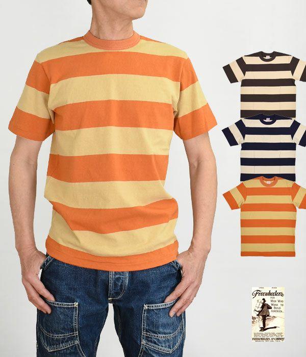 フリーホイーラーズ (FREEWHEELERS)HORIZONTAL STRIPED SET-IN SHORT SLEEVE T-SHIRT 半袖ボーダーTシャツ 2125018