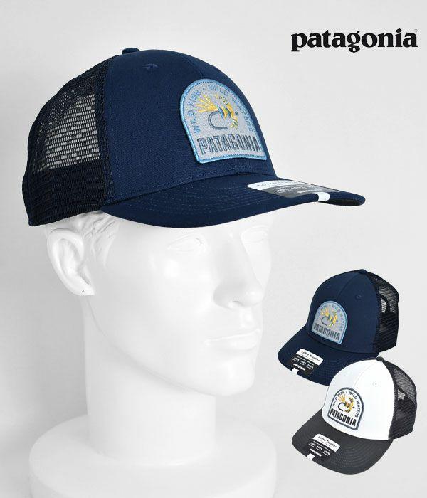 パタゴニア(PATAGONIA)Soft Hackle LoPro Trucker Hat ソフト ハックル ロープロ トラッカーハット 38337