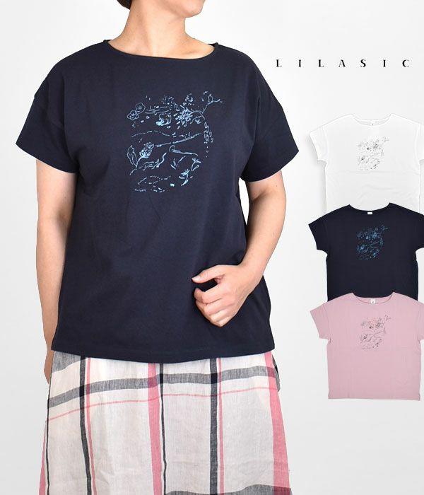 リラシク(LILASIC)MURKOS プリントTシャツ SN1220