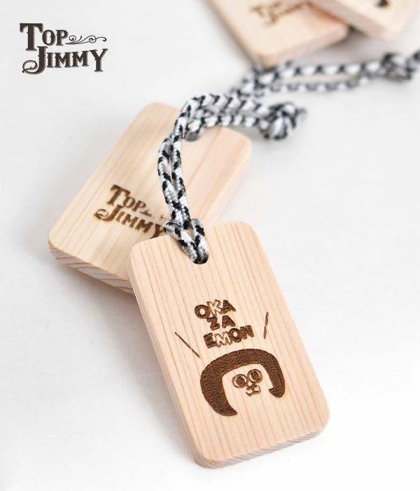 トップジミー(TOP JIMMY)WOOD CHARM okazaemon オカザえもん 木製キーホルダー ウッドプレート オリジナル