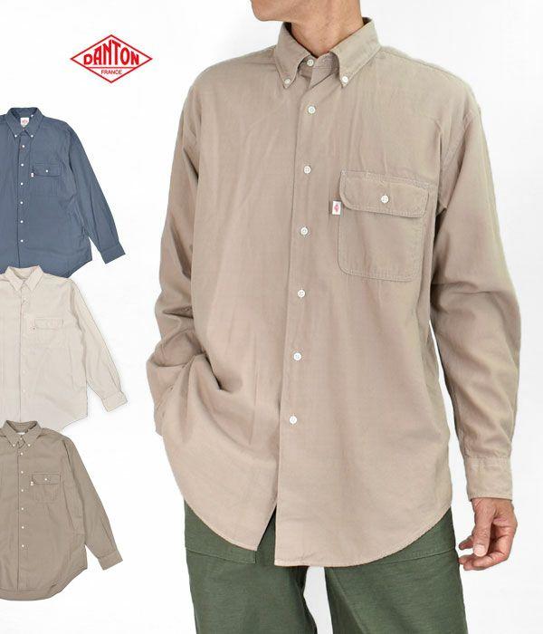ダントン(DANTON) BMS WORK SHIRT L/S 長袖コットンワークシャツ DT-B0002BMS
