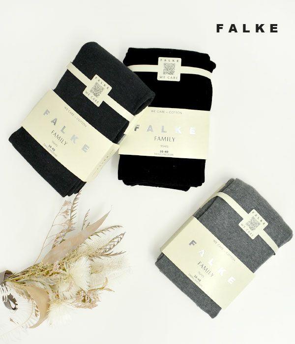 ファルケ(FALKE)ファミリータイツ(WE CARE)コットンタイツ 48790