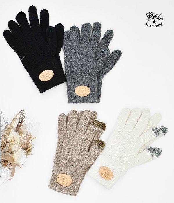 イルビゾンテ(IL BISONTE)KNIT GLOVES 手袋 ニットグローブ 54212-3-09182 54212309182